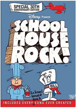 Schoolhouse Rock DVD